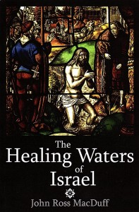 The Healing Waters of Israel